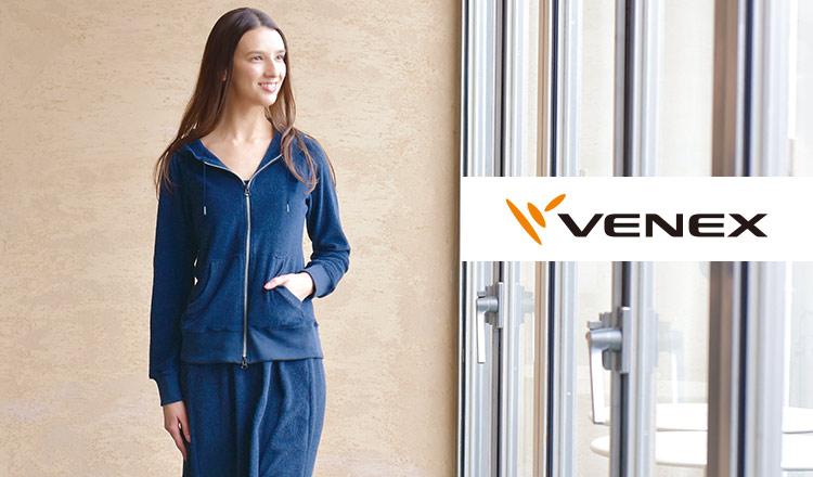 VENEX-リカバリーウェア-