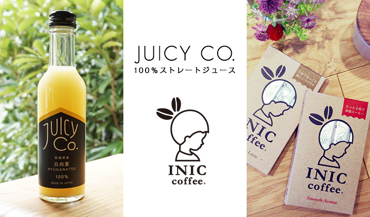 INIC COFFEE & JUICY CO. 100% FRUIT JUICE