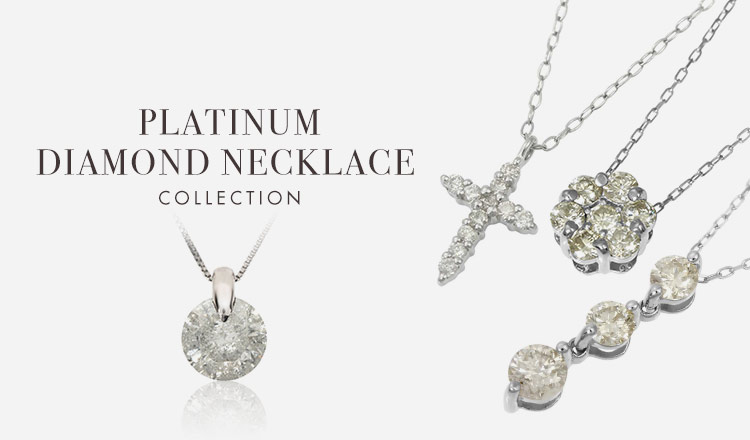 PLATINUM DIAMOND NECKLACE COLLECTION