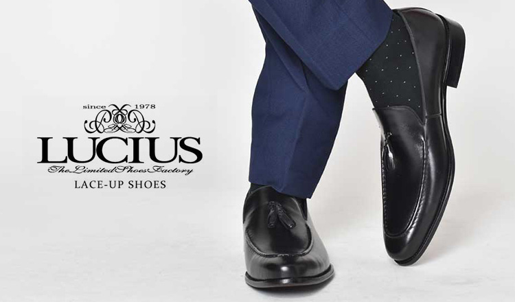 LEATHER SHOES BY LUCIUS
