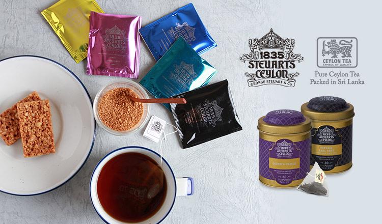 スリランカ最古の紅茶ブランド -GEORGE STEUART TEA-