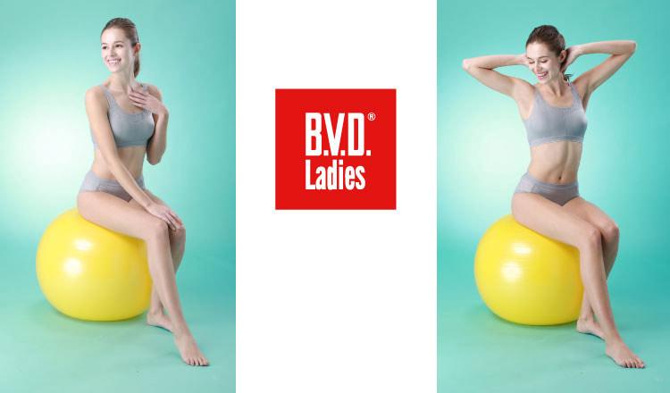 B.V.D.(ビー・ブイ・ディ)
