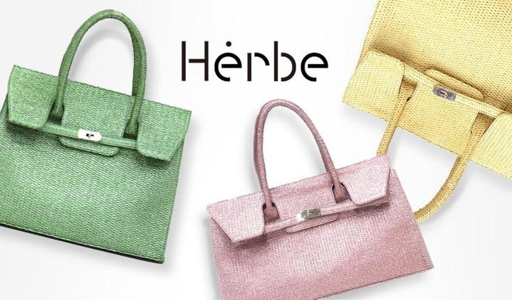 HERBE(エルベ)