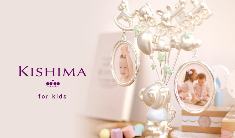 KISHIMA INTERIOR -for kids-