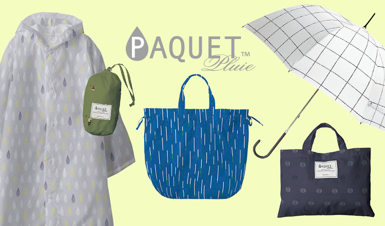 PAQUET(パケ)