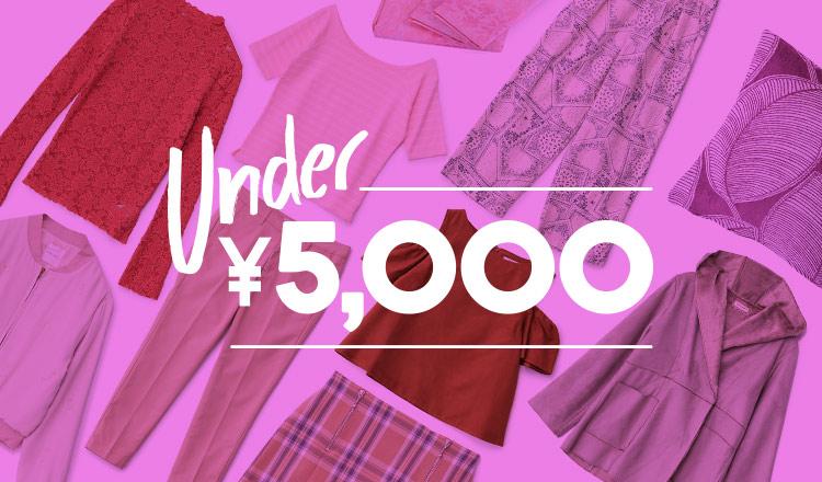 UNDER 5000