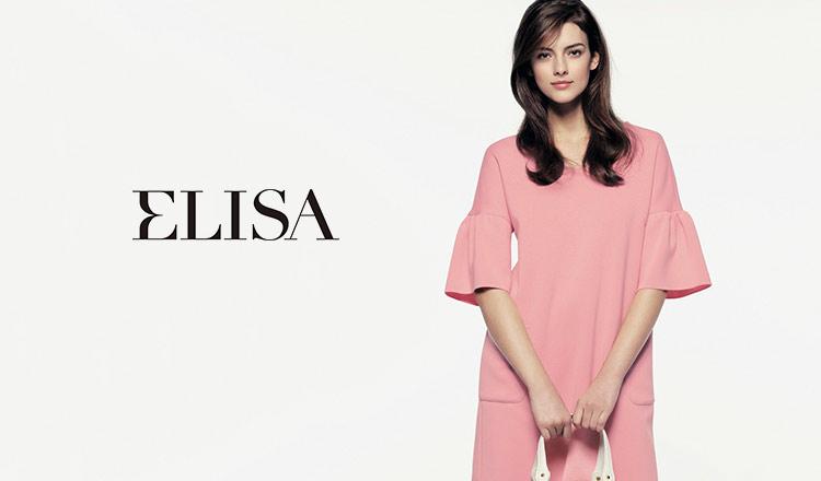 ELISA(エリサ)