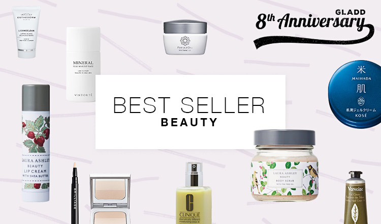 GLADD BEST SELLER BEAUTY