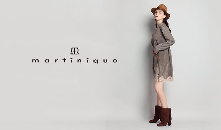 MARTINIQUE(マルティニーク)