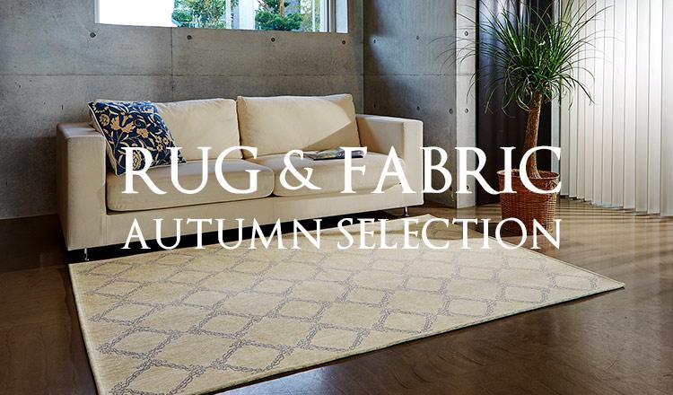 RUG & FABRIC AUTUMN SELECTION