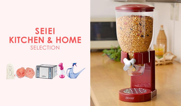 SEIEI KITCHEN&HOME SELECTION