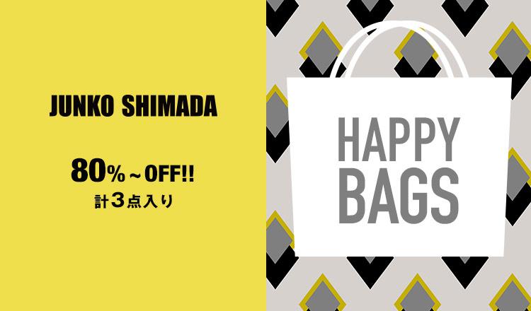 JUNKO SHIMADA HAPPY BAG