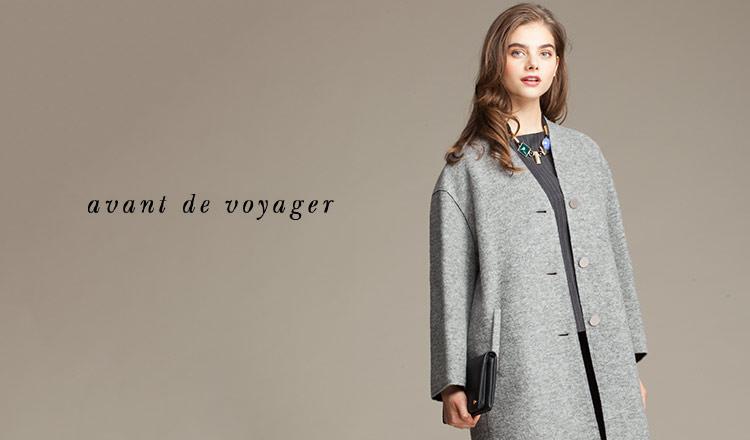 AVANT DE VOYAGER(アバン デ ボヤージ)
