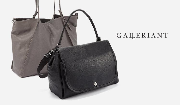 GALLERIANT(ガレリアント)