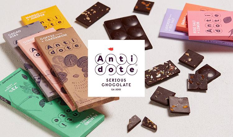 女神のチョコレート - ANTIDOTE -