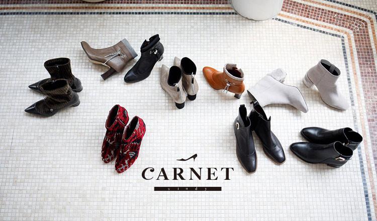 CARNET-IMPORT SELECTION-