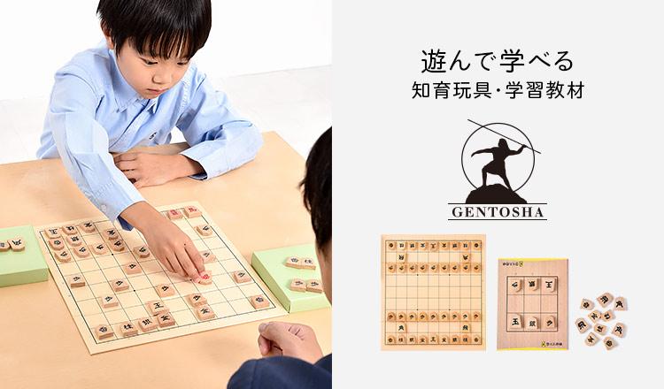 遊んで学べる知育玩具・学習教材-幻冬舎-
