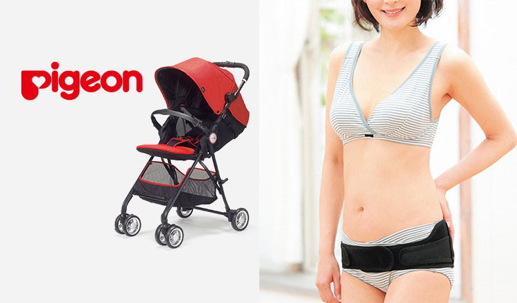PIGEON -BUGGY&MATERNITY WEAR-
