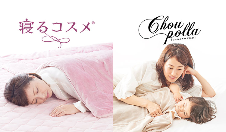 COSMETIC SLEEP/CHOUPOLLA -寝るコスメ-