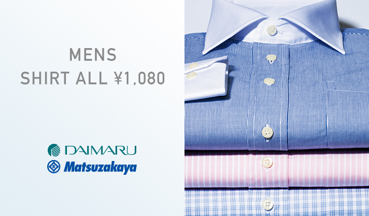 DAIMARU MATSUZAKAYA MENS SHIRT ALL ¥1,080