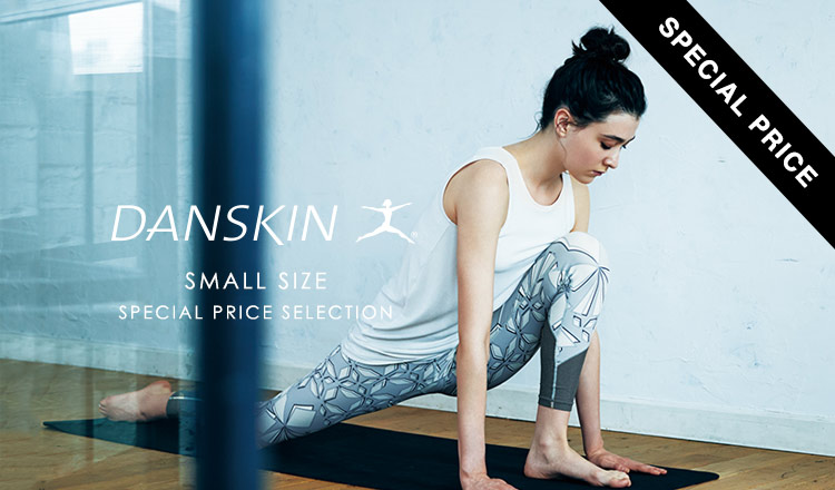DANSKIN-SMALL SIZE SPECIAL PRICE SELECTION-