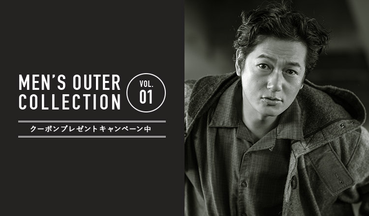 MEN'S OUTER COLLECTION vol1