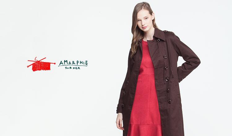 AMARPHIE(アマルフィー)