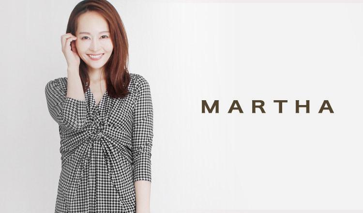 MARTHA(マーサ)
