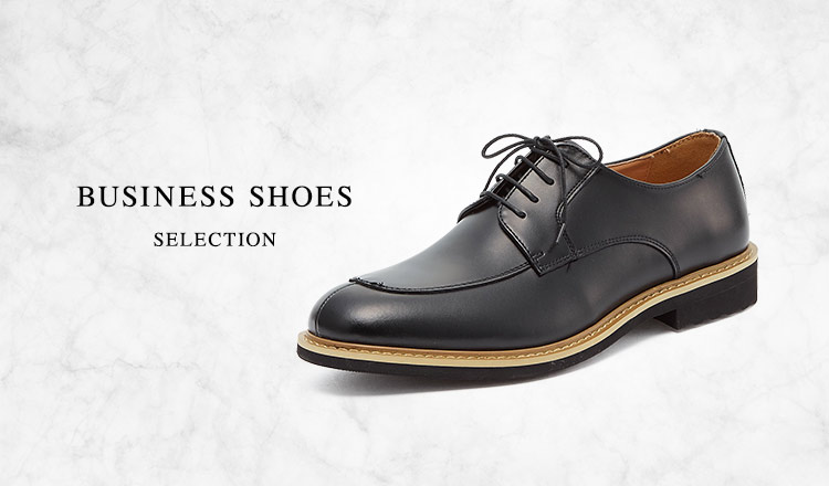 BUSINESS SHOES SELECTION