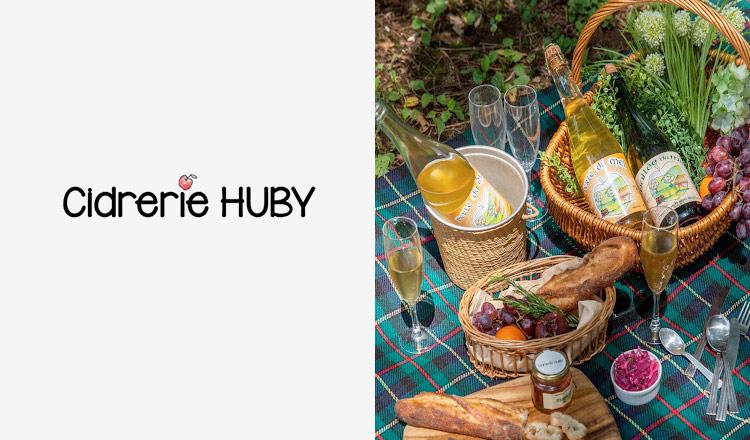 CIDRERIE HUBY