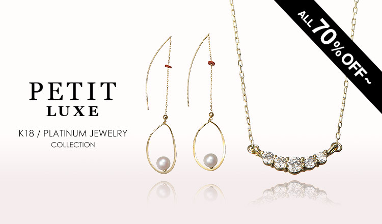 PETIT LUXE -K18/PLATINUM JEWELRY COLLECTION-