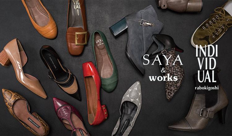 SAYA/WORKS/INDIVIDUAL