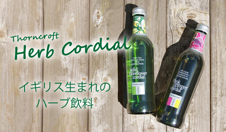 THORNCROFT HERB CORDIAL