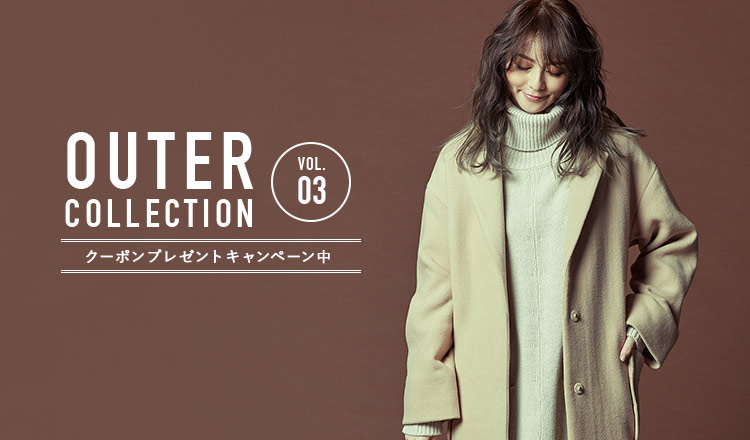OUTER COLLECTION vol3