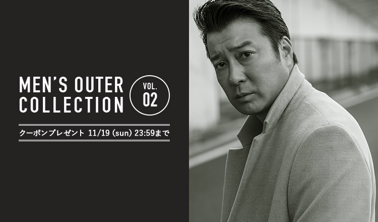 MEN'S OUTER COLLECTION vol2