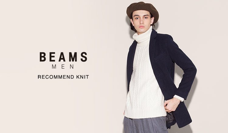 BEAMS MEN -RECOMMEND KNIT-