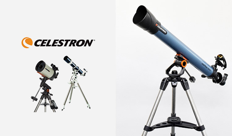 CELESTRON -冬の天体観測とバードウォッチング-