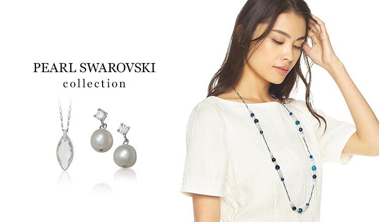 PEARL SWAROVSKI collection