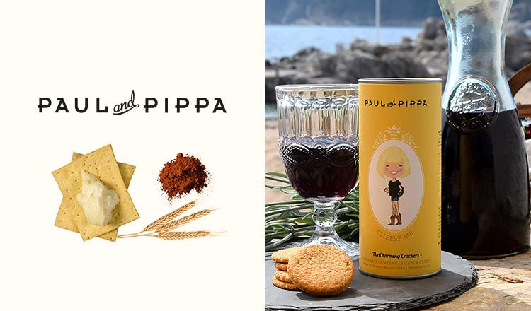 PAUL & PIPPA(ポール&ピッパ)