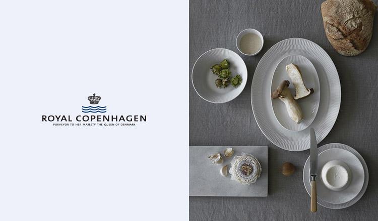 ROYAL COPENHAGEN(ロイヤルコペンハーゲン)