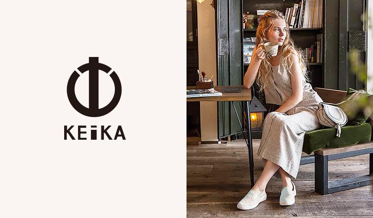 KEIKA(ケイカ)