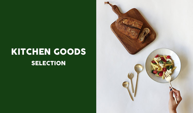 KITCHEN GOODS SELECTION