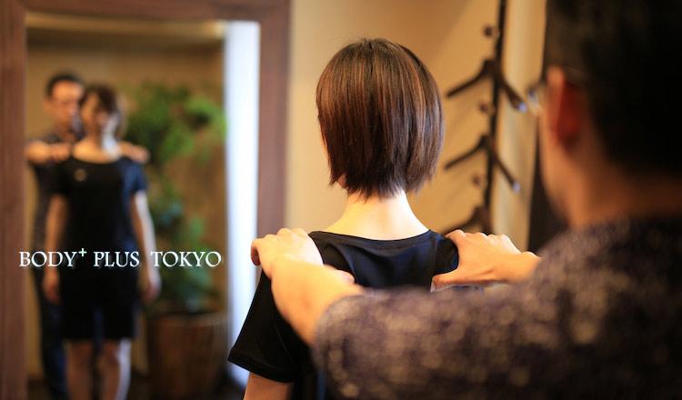 BODY PLUS TOKYO(ボディプラストウキョウ)