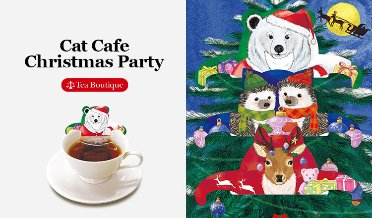 CAT CAFE_CHRISTMAS PARTY 動物型ティーバッグ