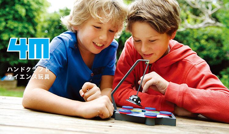 4M-ハンドクラフト・サイエンス玩具-