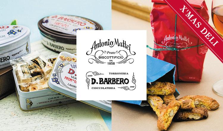 ANTONIO MATTEI / D.BARBERO