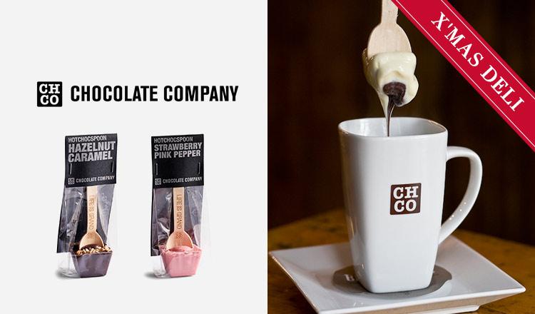 ホットチョコスプーン -CHOCOLATE COMPANY-