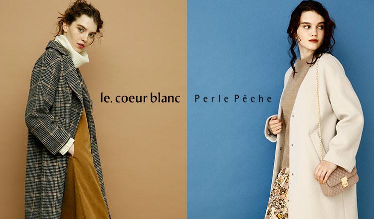 LE COEUR BLANC/PERLE PECHE