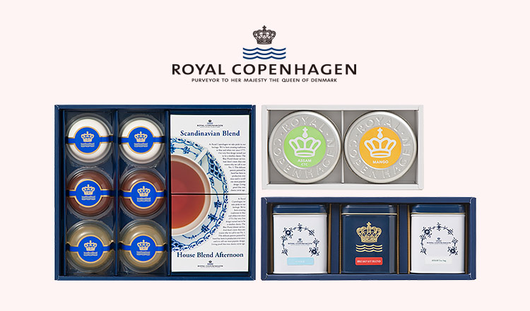 ROYAL COPENHAGEN -TEA SELECTION -
