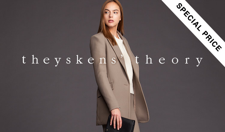THEYSKENS THEORY -SPECIAL PRICE-